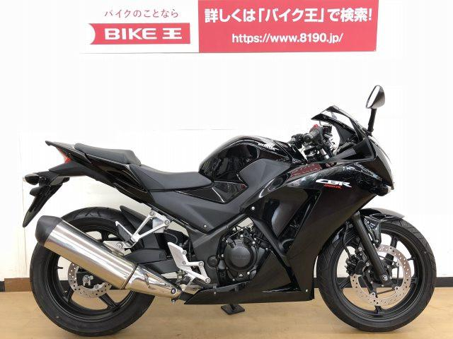 CBR250R (2011-) CBR250R 現行モデル ノーマル 配送費用9800円!(一部地域…