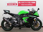ZX-6R/カワサキ 600cc 神奈川県 バイク王  相模大野店