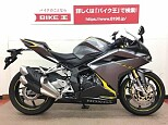 CBR250RR (MC22)/ホンダ 250cc 神奈川県 バイク王  相模大野店
