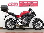 MT-07/ヤマハ 689cc 神奈川県 バイク王  相模大野店