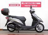 アドレス125/スズキ 125cc 神奈川県 バイク王  相模大野店