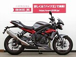 STREET TRIPLE/トライアンフ 675cc 神奈川県 バイク王  相模大野店