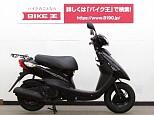 ジョグ (2サイクル)/ヤマハ 50cc 神奈川県 バイク王  相模大野店