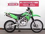 KLX125/カワサキ 125cc 神奈川県 バイク王  相模大野店