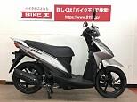 アドレス110/スズキ 110cc 神奈川県 バイク王  相模大野店