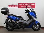 NMAX 155/ヤマハ 155cc 神奈川県 バイク王  相模大野店