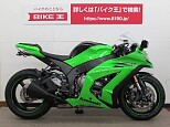 ZX-10R/カワサキ 1000cc 神奈川県 バイク王  相模大野店