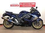 GSX1300R ハヤブサ(隼)/スズキ 1300cc 神奈川県 バイク王  相模大野店