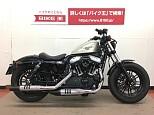 XL1200/ハーレーダビッドソン 1200cc 神奈川県 バイク王  相模大野店