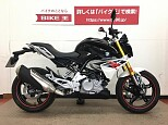 G310R/BMW 310cc 神奈川県 バイク王  相模大野店