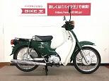 スーパーカブ110プロ/ホンダ 110cc 神奈川県 バイク王  相模大野店