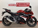 GSX250R/スズキ 249cc 神奈川県 バイク王  相模大野店