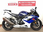 GSX-R1000/スズキ 1000cc 神奈川県 バイク王  相模大野店