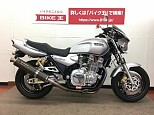XJR1300/ヤマハ 1300cc 神奈川県 バイク王  相模大野店
