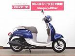 ジョルノ/ホンダ 50cc 神奈川県 バイク王  相模大野店