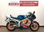NSR50/ホンダ 50cc 神奈川県 バイク王  相模大野店