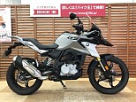 G310GS/BMW 310cc 神奈川県 バイク王  相模大野店