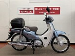 スーパーカブ50/ホンダ 50cc 神奈川県 バイク王  相模大野店