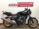 CB400スーパーフォア/ホンダ 400cc 神奈川県 バイク王  相模大野店