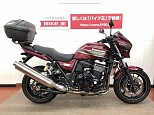 ZRX1200R/カワサキ 1200cc 神奈川県 バイク王  相模大野店