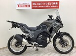VERSYS-X 250/カワサキ 250cc 神奈川県 バイク王  相模大野店
