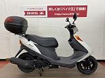 アドレスV125/スズキ 125cc 神奈川県 バイク王  相模大野店
