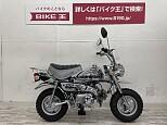 モンキー/ホンダ 50cc 神奈川県 バイク王  相模大野店