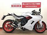 SuperSport S/ドゥカティ 937cc 神奈川県 バイク王  相模大野店