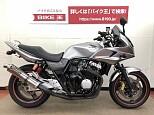 CB400スーパーボルドール/ホンダ 400cc 神奈川県 バイク王  相模大野店