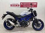 SV650/スズキ 650cc 神奈川県 バイク王  相模大野店