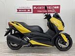 XMAX 250/ヤマハ 250cc 神奈川県 バイク王  相模大野店
