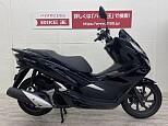 PCX125/ホンダ 125cc 神奈川県 バイク王  相模大野店
