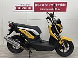 ズーマーX/ホンダ 125cc 神奈川県 バイク王  相模大野店
