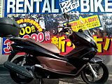 PCX125/ホンダ 125cc 兵庫県 ゲンチャリ屋 灘店