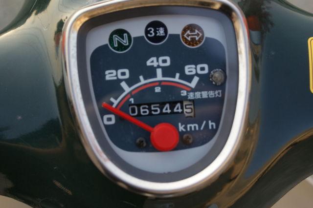 スーパーカブ50 低走行車・エコで丈夫な国産スーパーカブ!通勤通学ビジネスにも!