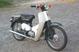 スーパーカブ50/ホンダ 50cc 愛知県 Cuby(カビィ)