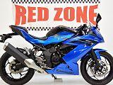 ニンジャ250SL/カワサキ 250cc 東京都 RED ZONE