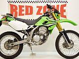 KLX250/カワサキ 250cc 東京都 RED ZONE