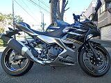ニンジャ250/カワサキ 250cc 東京都 カワサキ プラザ東京足立