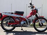CT110 [ハンターカブ](逆輸入)/ホンダ 110cc 東京都 株式会社スターズトレーディング