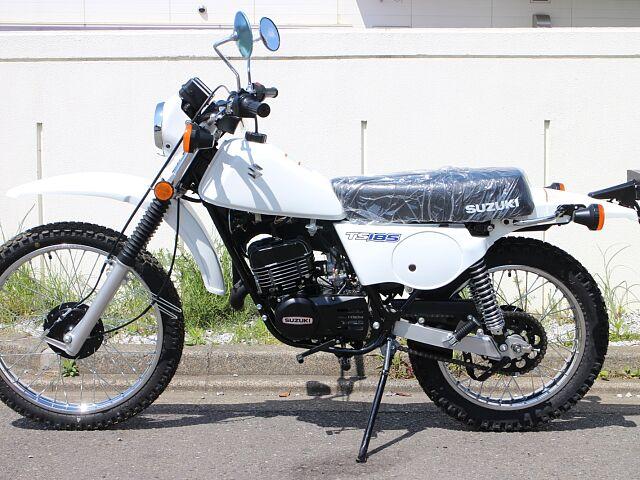 TS185 ハスラー ヴィンテージトレール