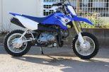 TT-R50E/ヤマハ 50cc 東京都 株式会社スターズトレーディング