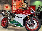 1299Panigale R/ドゥカティ 1299cc 東京都 Ducati 東京 大田