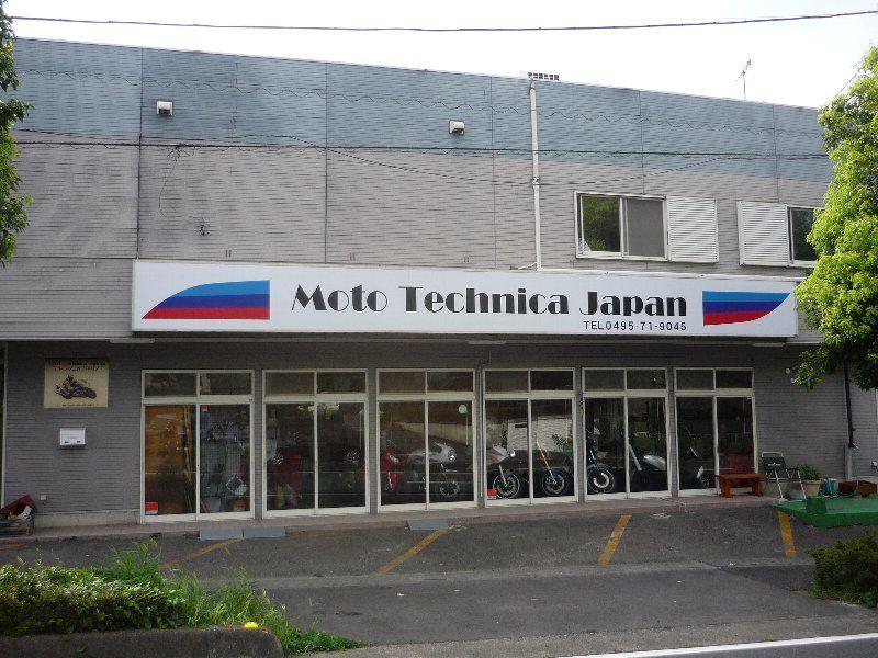 Moto technica JAPAN