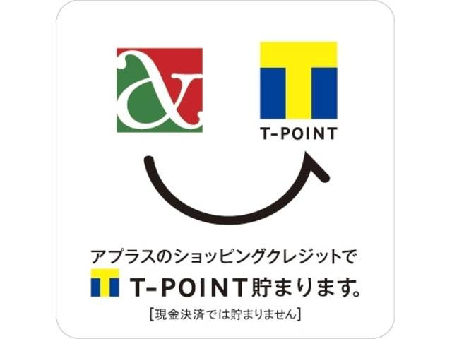 ■T-POINT貯まります!