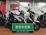 ズーマーX/ホンダ 110cc 神奈川県 ユーメディア 橋本