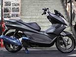 PCX150/ホンダ 150cc 神奈川県 ユーメディア橋本
