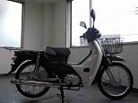 スーパーカブ50/ホンダ 50cc 神奈川県 ユーメディア橋本