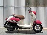 ビーノ/ヤマハ 50cc 神奈川県 ユーメディア橋本