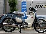 スーパーカブC125/ホンダ 125cc 神奈川県 ユーメディア橋本